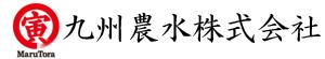 九州農水株式会社